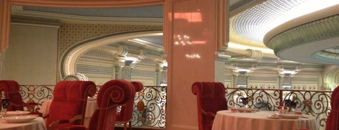 Hong is one of Where to Eat (Riyadh).