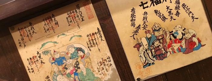 品川亭 is one of 酒場放浪記 #2.