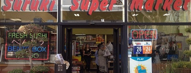 Suruki Supermarket is one of Food.