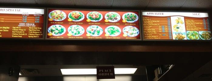 Chinese Food Broadway Newport Ri