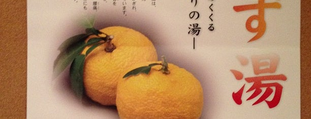 北品川温泉 天神湯 is one of Tokyo Onsen.