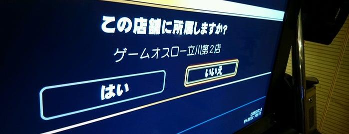 ゲームオスロー 立川第2店 is one of beatmania IIDX 設置店舗.