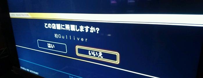 柏ガリバー is one of beatmania IIDX 設置店舗.