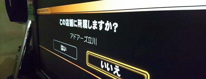 アドアーズ 立川店 is one of beatmania IIDX 設置店舗.