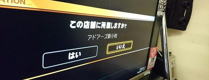 アドアーズ 新小岩店 is one of beatmania IIDX 設置店舗.