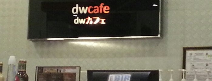 DW Café is one of When in Eastwood.