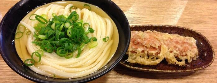 丸香 is one of Tokyo's Best Asian - 2013.