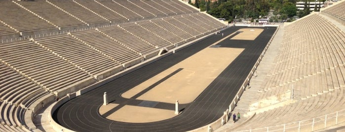 Panathenaic Stadium is one of Bill.