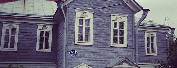 Дом-музей А. Н. Островского is one of ордынка.