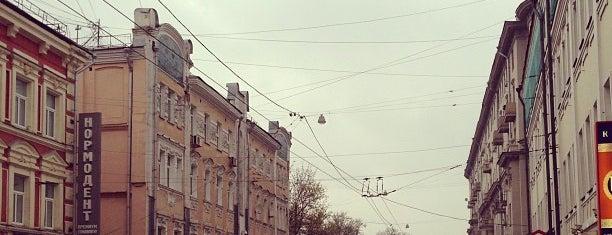 Пятницкая улица is one of ордынка.
