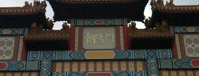 China Pavilion is one of Walt Disney World - Epcot.