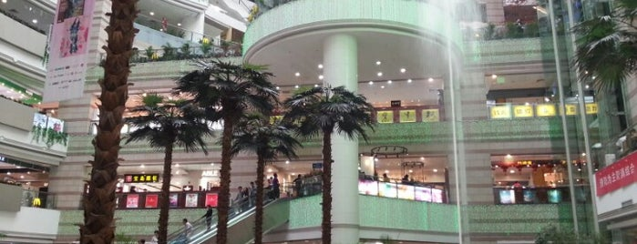 Grandview Mall is one of shops in china.