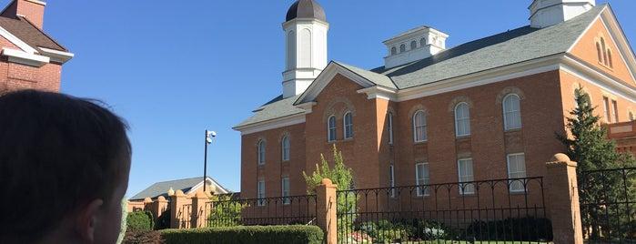 Vernal Utah Temple is one of Utah LDS (Mormon) Temples.