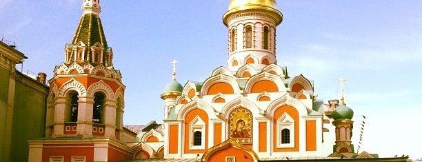 Собор Казанской иконы Божьей матери (Казанский собор) is one of Moscow monasteries  and  churches..