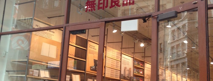 MUJI is one of My NYC.