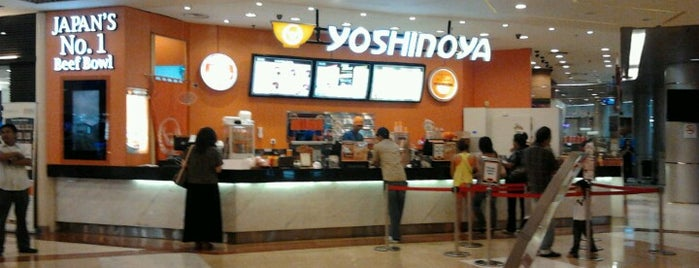 Yoshinoya (吉野家) is one of Bento Badge.