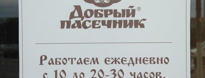 Добрый Пасечник Магазин Меда is one of Сохраненные.
