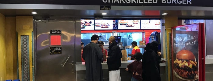 Hardee's is one of Must visit Place and Food in Saudi Arabia.