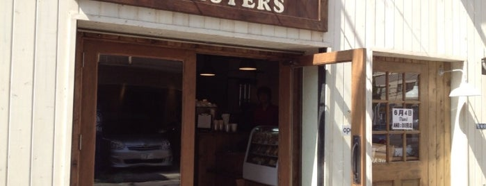 Peace Coffee Roasters is one of The 15 Best Coffee Shops in Tokyo.