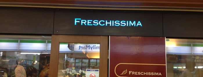 FRESCHISSIMA is one of shop in FESAN.