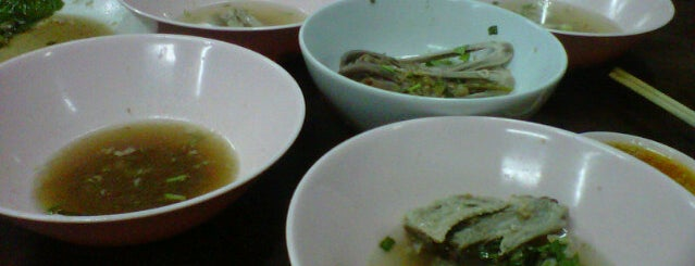 เป็ดอ้วน ข้าวต้มเป็ด เจ้าเก่า is one of Enjoy eating ;).