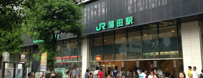 """JR Kamata Station is one of """"JR"""" Stations Confusing."""