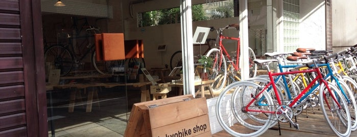 tokyobike shop 高円寺 is one of 東京.