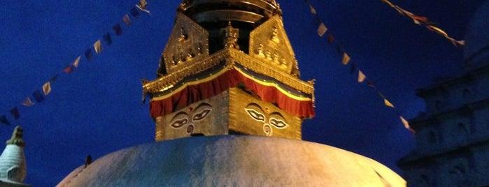 Swayambhunath Stupa is one of Nepal.
