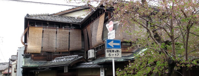 五條楽園 is one of 気になるべニューちゃん 関西版.