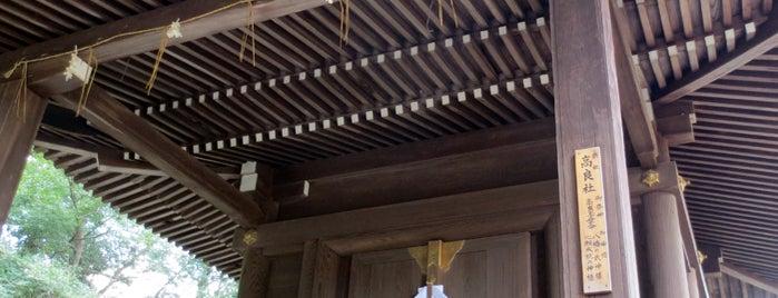高良神社 is one of 気になるべニューちゃん 関西版.