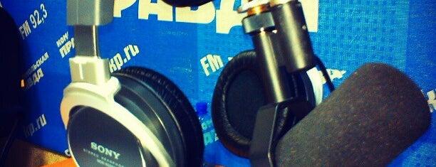 Радио «Комсомольская правда», 92,3 FM is one of Прочие учреждения.