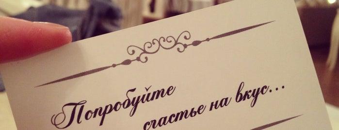 """Ресторан-кондитерская """"Счастье"""" is one of Кофейни."""