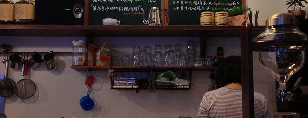 阿德雷得咖啡館 Adelaide is one of Coffee shops in Taipei.