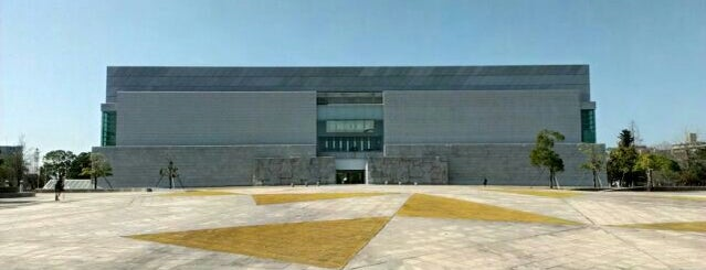 Miyazaki Prefectural Art Museum is one of 都城市.