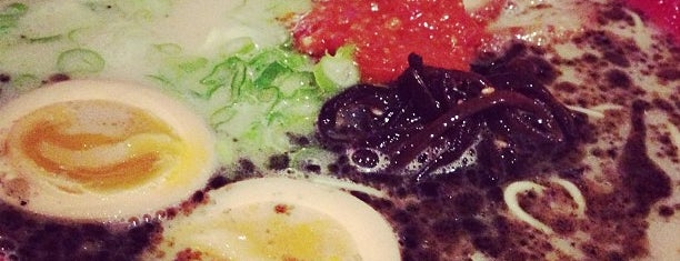 Ippudo is one of My NYC.