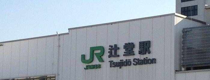 Tsujido Station is one of Station - 神奈川県.