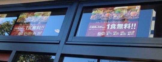 やよい軒 平塚店 is one of お食事処.