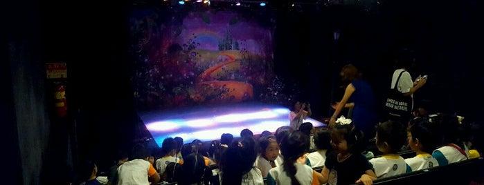 한성아트홀 is one of 문화예술광장's Event.