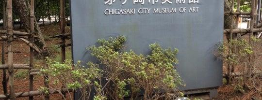 茅ヶ崎市美術館 is one of Jpn_Museums2.
