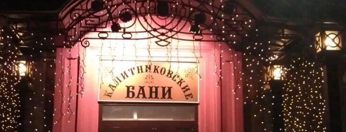 Калитниковские бани is one of Unlock Treat Your Self Badge.