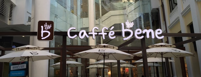 Caffé Bene (카페베네) is one of Gurney Paragon.