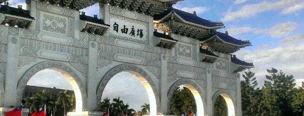 Chiang Kai-Shek Memorial Hall is one of Taipei Travel - 台北旅行.