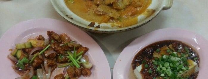 Restoran Jay Bee Garden (JB園砂煲咖哩魚頭) is one of 中餐.