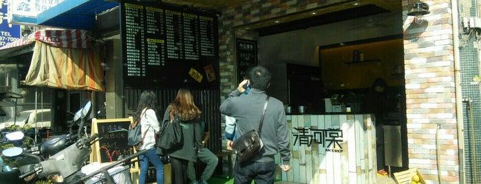 清河棠果汁舖 is one of 吃喝.