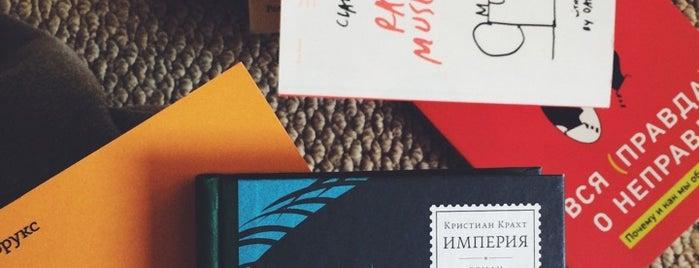 "Книжкова крамниця ""Хармс"" is one of Одеса."