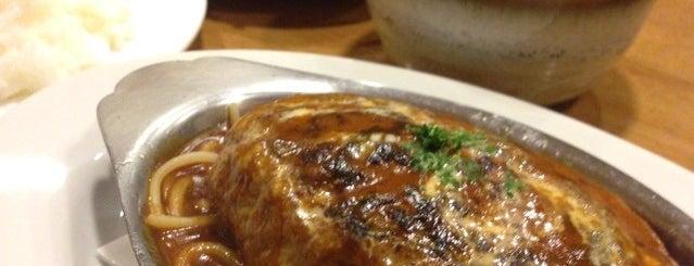 街の小さなレストラン 9.9.9. is one of リピ確定.