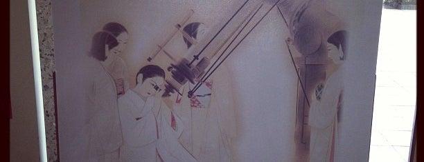 Fukuoka Art Museum is one of FUKUOKA.