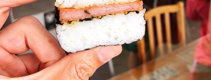 Puka Puka Kitchen is one of Hawaii 2016.