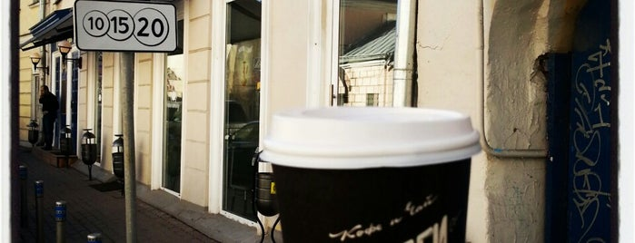 Double B Coffee & Tea is one of Cafe bakery.