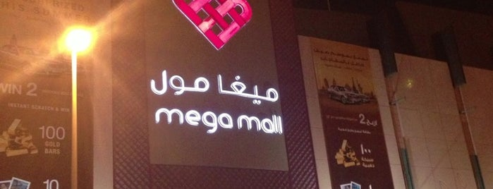Mega Mall ميغا مول is one of jeddah.
